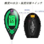 acidmeter22